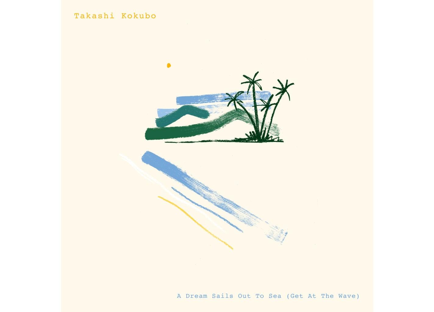 Takashi Kokubo: Musik für Klimaanlagen