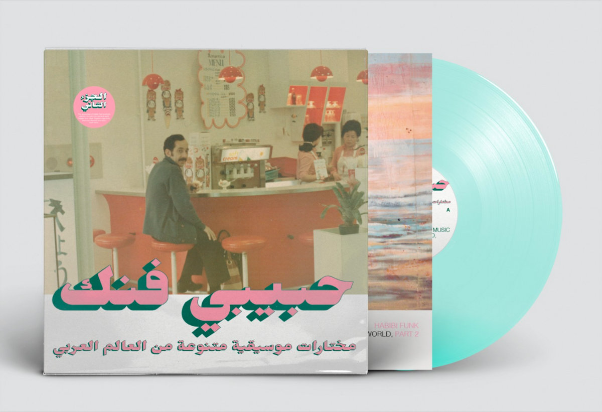 Habibi Funk 015: An eclectic selection of music from the Arab world, part 2