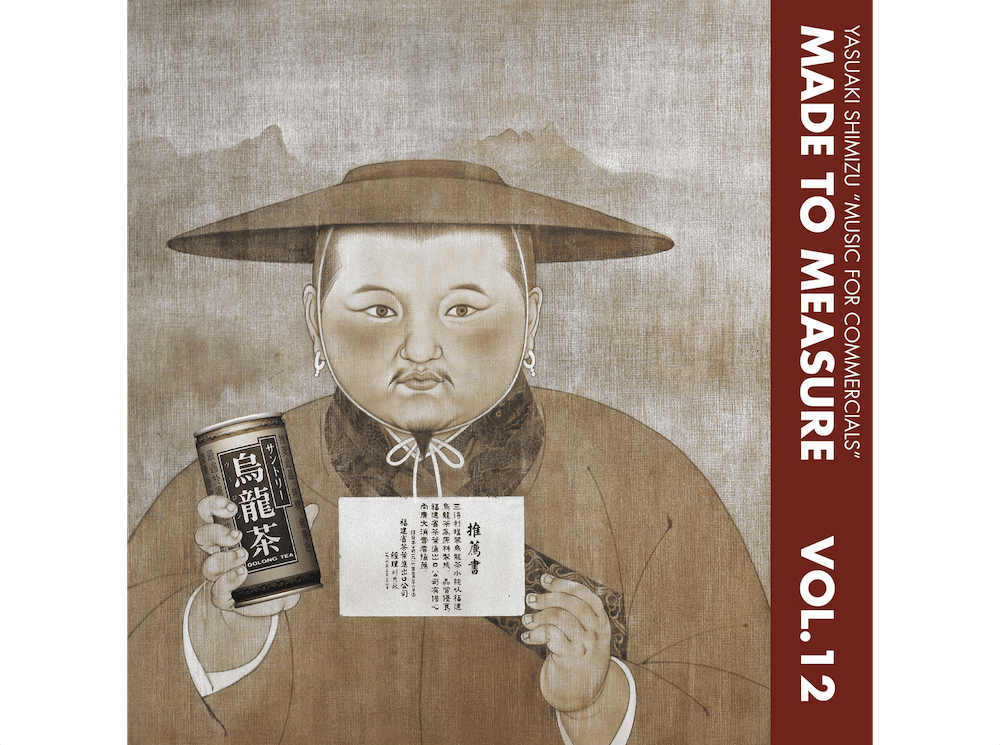Yasuaki Shimizu: Music For Commercials
